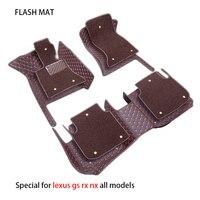 Special car floor mats for lexus gs rx nx ct200h lx470 lx570 rx300 car accessories car mats