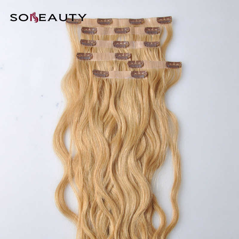 Sobeauty Natural PU Seamless Clip in Human Hair Extensions  Blonde 6 Pieces  Body Wave Machine Made Remy Hair Weft Hair