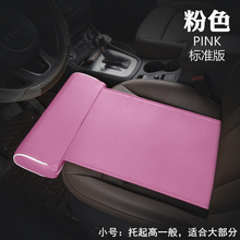 KKYSYELVA 1pcs New automotive interior accessories, multi-functional foot brackets for comfortable driving supplies