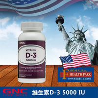 United States Imports GNC Vitamin D3 5000IU 180 tablets 1 bottle Promoting calcium absorption Strengthen immunity