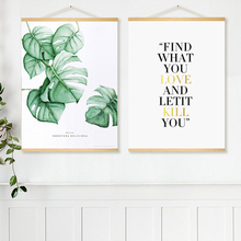 with frame Watercolor Plant Leaves Wall Art Canvas Painting Picture for living room decor,drop ship