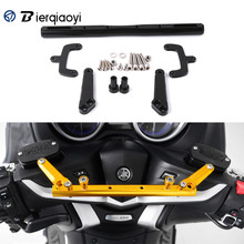 For YAMAHA TMAX530 TMAX 530 T-MAX 2012-2017 2016 2015 Cross Bar Steering Damper Balance Lever T-MAX530