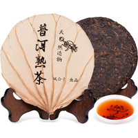 200 g 2015 Year Chinese Yunnan Ripe Pu'erh Ancient Tree Old Pu Erh Tea Features Gifts