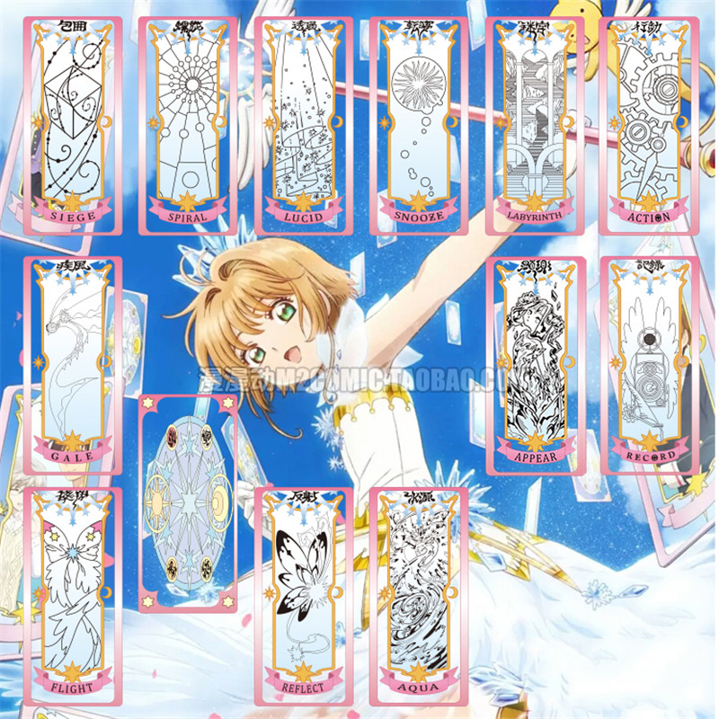 Humorous Japanese Anime Card Captor Kinomoto Sakura Tarot Cards Clear Card Cardcaptor Transparent Acrylic Magic Clow Cards Cosplay Props At Any Cost Costumes & Accessories Novelty & Special Use