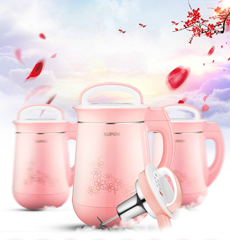 Electric Soymilk Maker Automatic Multi-functional Household Filter-free Soybean Machine 1.3L with Stanless Steel Bright Pink cukyi household electric multi function cooker 220v stainless steel colorful stew cook steam machine 5 in 1