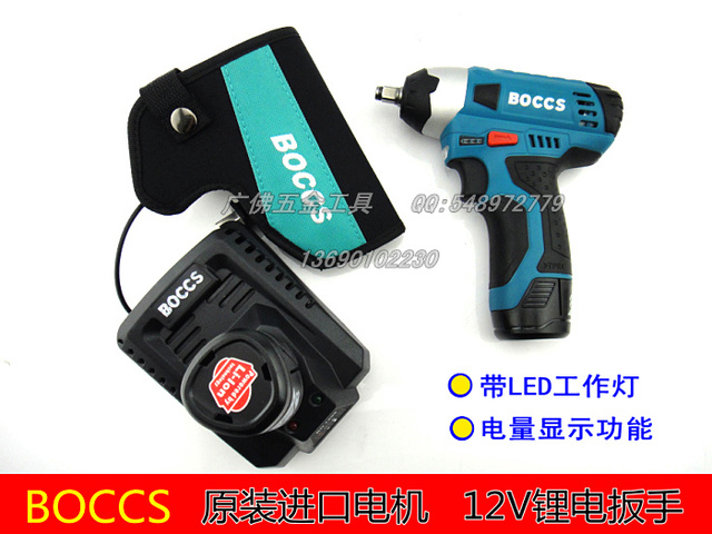 Boccs 12v3 8 Lithium Rechargeable Electric Wrench Impact Socket Small Jackhammers Tm12a