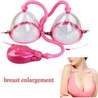 Electric Breast Massager Vacuum Cup Breast Enlargement Pump Nipple Sucker Big Breast Bella Must Up Vibrating Bra Enlarge Enhance