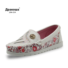 Girls Soft Fashion Casual Shoes Size 26-31