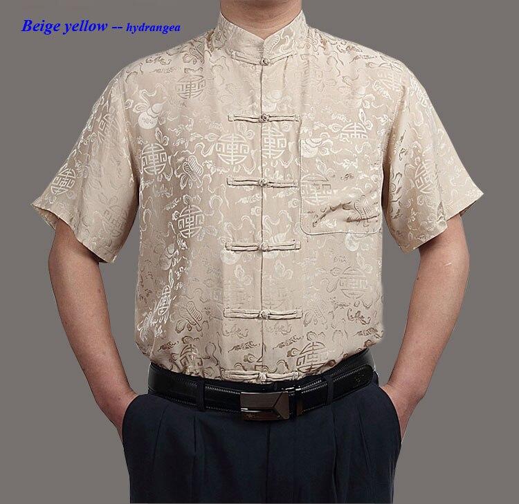 New arrival pure silk Sangbo satin standing collar male font b shirt b font 100 silk