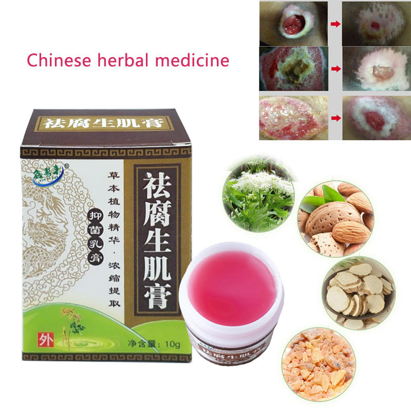 Chinese Herbal Medicine Removal Rot Myogeniccream Bedsores Paste Treat Pressure Sores Ulcer Festering Wound Healing