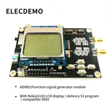 AD9851 module DDS function signal generator Send program Compatible with 9850 with Nokia5110 Function demo Board цена