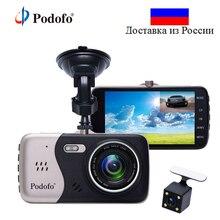 Podofo Novatek 96658 4.0 Cal ekran IPS podwójny obiektyw kamera samochodowa Full HD 1080P pojazdu wideorejestrator kamera na deskę rozdzielczą