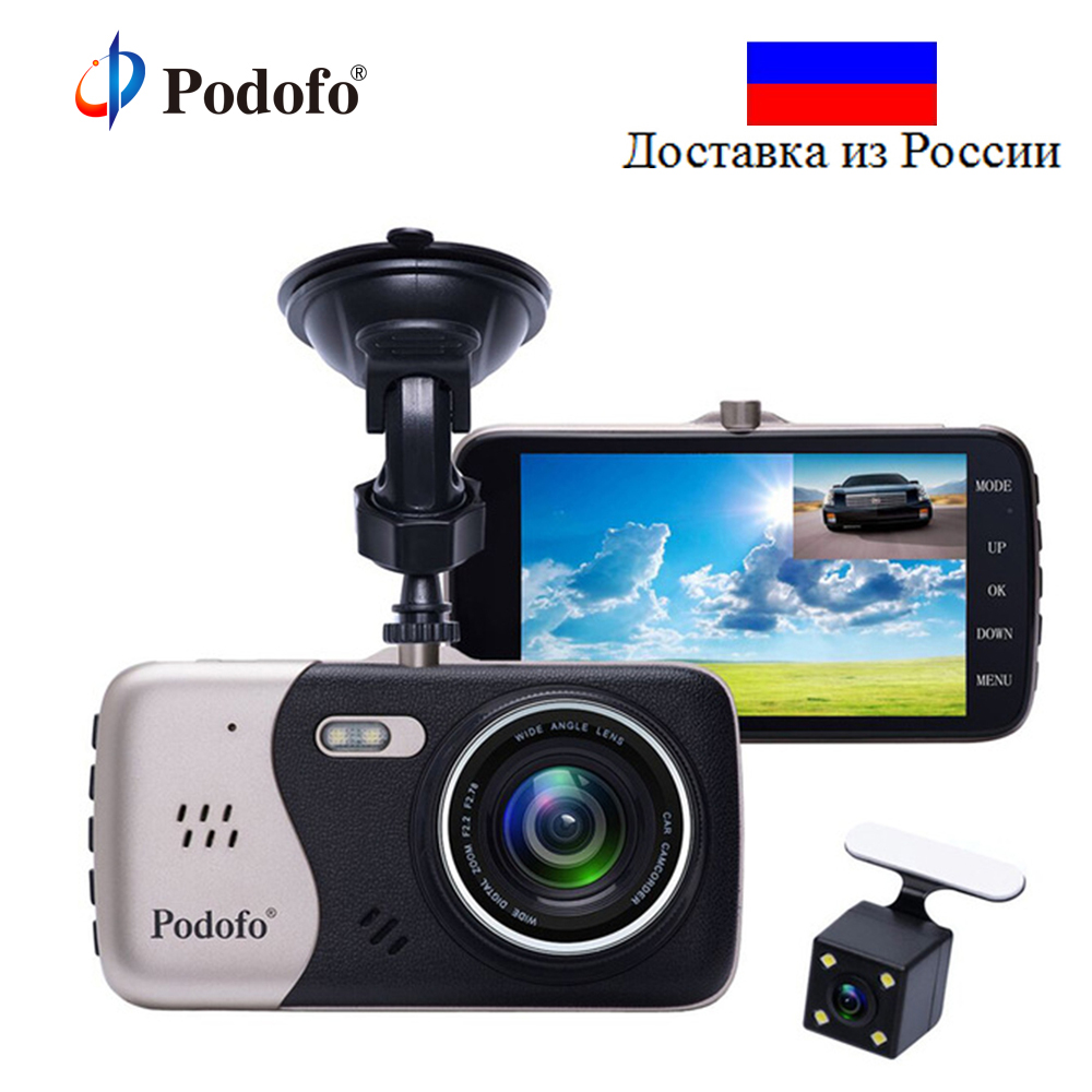 Podofo Novatek 96658 4.0 Polegada IPS Tela Dual Lens Car Câmera DVR Full HD 1080 P Blackbox Veículo Gravador De Vídeo Traço Cam