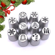10 Pcs/Set Christmas Russian Nozzles  Snow Tree Cake Decorating Tools
