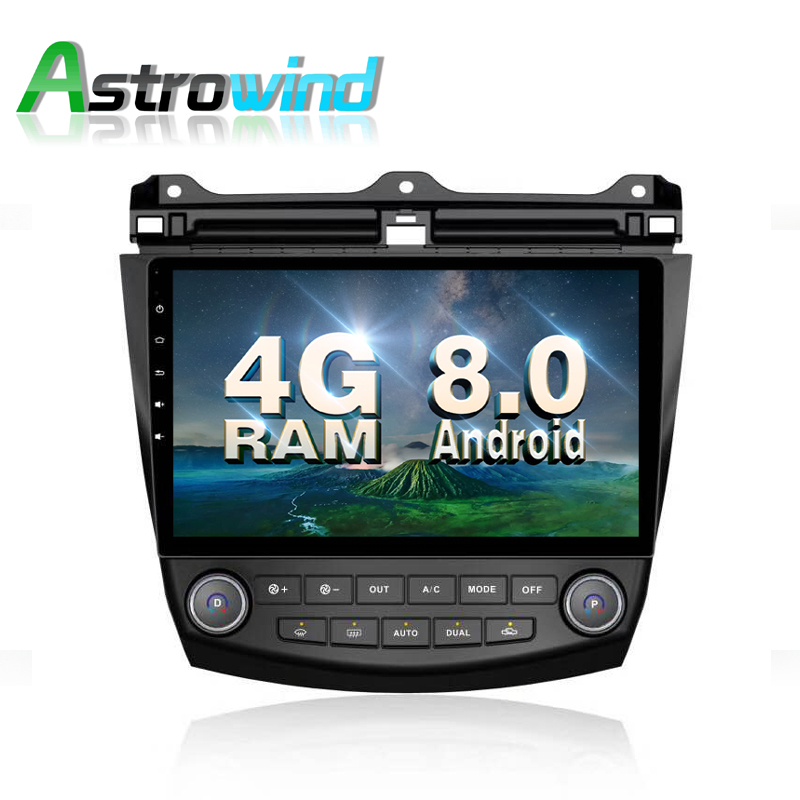 4G RAM Android 8.0 Car GPS Navigation System DVD Player Auto Radio Player Audio Video <font><b>Stereo</b></font> Media For <font><b>Honda</b></font> <font><b>Accord</b></font> <font><b>2003</b></font>-2007 image