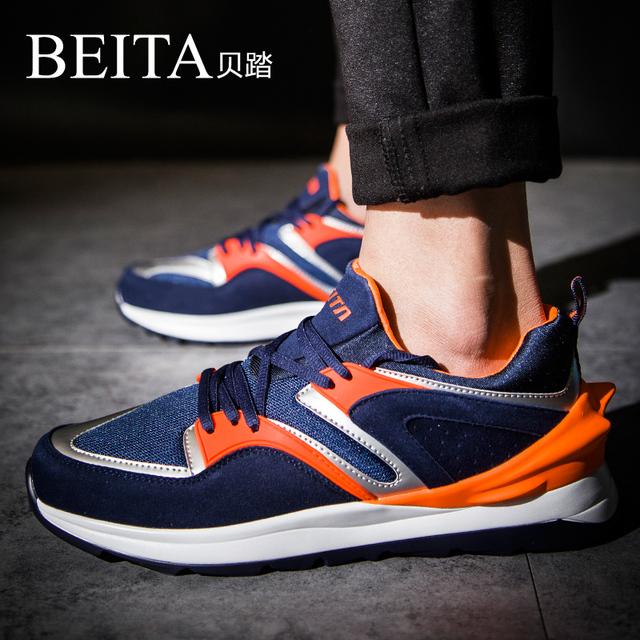 Mvp Boy simple Common Projects 2018 men trainers shoes spor ayakkabi erkek tmallfs balencia sepatu pria female sapatos feminino