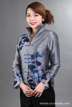 Chinese Traditional Embroidery Coat Women's Silk Satin Jacket Size: M to 3XL цена