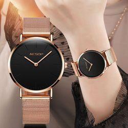 Aesop marca senhoras relógio de quartzo rosa ouro milanês cinta aço senhora relógios de pulso feminino relógios de pulso de luxo relogio feminino novo
