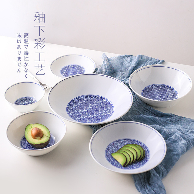 1 PC Ceramic Bowl/Plate Japanese style Tableware Utensil Wave Patterned Under-glaze High & 1 PC Ceramic Bowl/Plate Japanese style Tableware Utensil Wave ...
