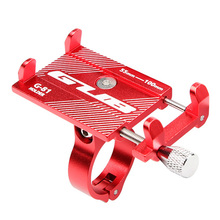 Newly Bicycle Aluminum Alloy Handlebar Phone Stand Bracket Scooter Motorcycle Adjustable Phone Holder BF88 blue color t6063 aluminum alloy 304 stainless steel screws motorcycle side stand motorcycle scooter street standard