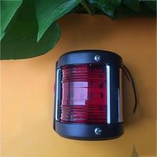 LED Light Navigation Light กันน้ำเรือด้านข้างสีแดงสีเขียว Bow Light Sailing สัญญาณ 12 V