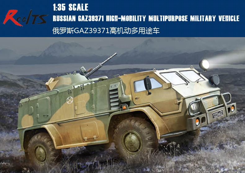 RealTS Trumpeter Model 05594 1/35 Russian GAZ39371 High-Mobility Multipurpose Military Vehicle