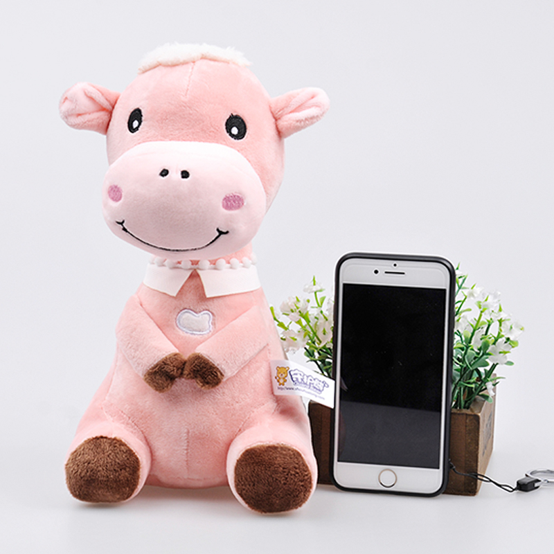 RYRY 25CM Stuffed Animals Plush Toys Cartoon Horse Kawaii Bull Cow Cute Donkey Dolls for Childrens Gifts