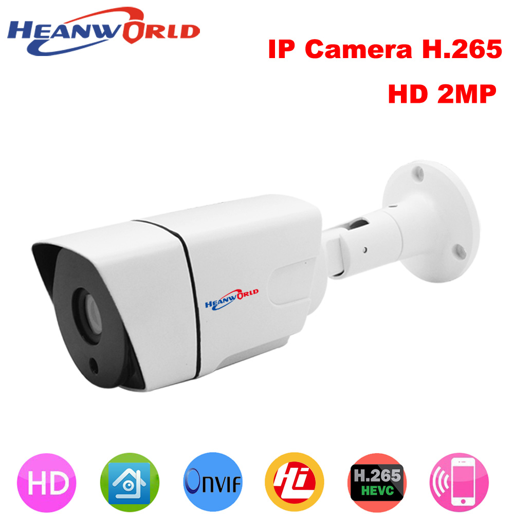 Outdoor waterproof HD H.265 Ip camera 2.0 Megapixel bullet cctv surveillance webcam 1080P onvif  IP cam for day and night use heanworld dome ip camera hd h 265 5 0mp cctv security camera video network camera onvif surveillance outdoor waterproof ip cam