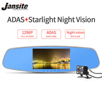 FHD 1296P Car Camera Super Night Vision Car Dvr With ADAS Distance Warning Detector Digital Video