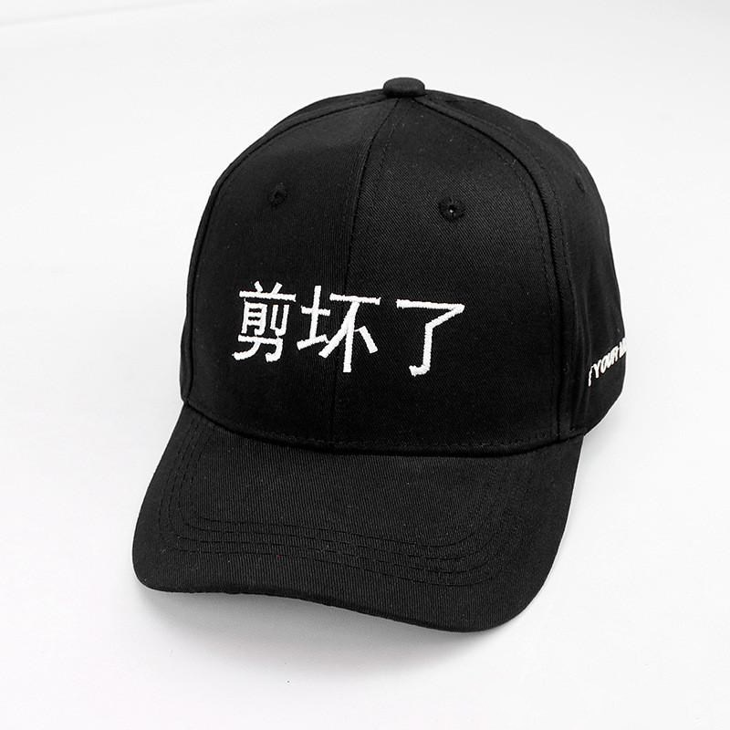 2019 Chinese characters embroidery cotton Casquette   Baseball     Cap   Adjustable Snapback Hats for men and women 141
