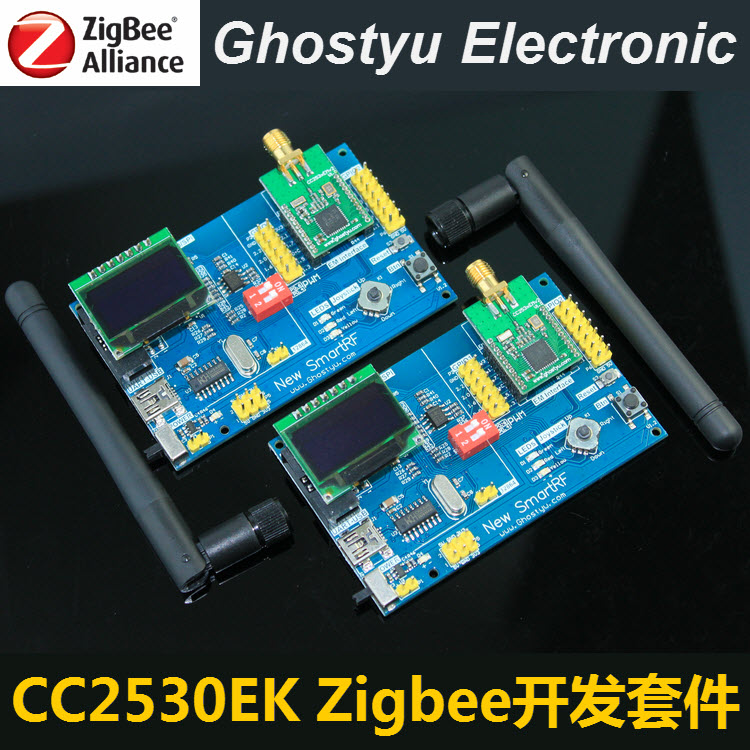 The development of CC2530 Zigbee development kit development board Home Furnishing networking intelligent network zigbee cc2530 wireless transmission module rs485 to zigbee board development board industrial grade