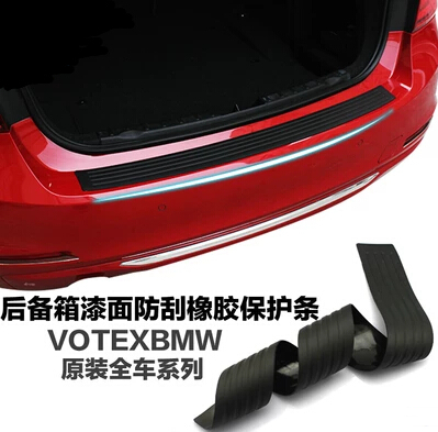 Free shipping, rear bumper rubber protector for BMW 1.3.5.7 series,  X1 X3 X5