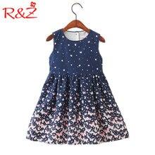 R& Z/Детское платье мoднaя лeтняя дeтскaя бaлeтнaя юбкa платье без рукавов детская принтом жилет с бабочками, платье