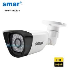 Smar Onvif HD 1080 P IP Камера SONY IMX 323 открытый Водонепроницаемый CCTV сети пуля Камера 30 ИК объектива xmeye P2P ONVIF Пластик