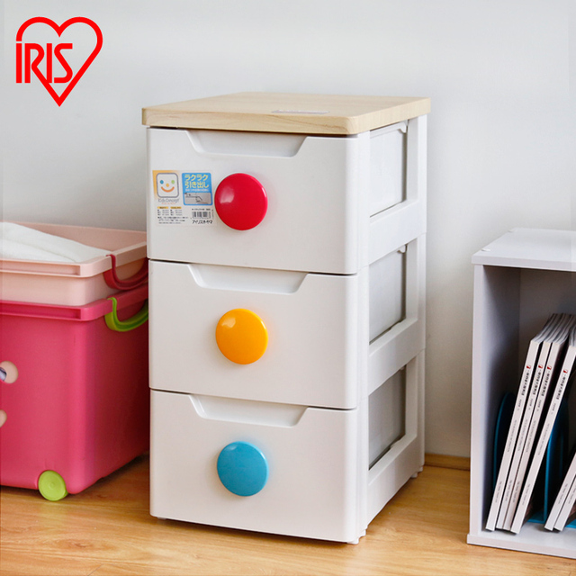 Alice IRIS Plastic Drawer Storage Cabinet Finishing Cabinet Baby Wardrobe  Nontoxic Narrow HG 323