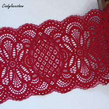 2Yards 18.5cm Width Elastic Embroidered Lace Trim Underwear Bra Lace Fabric DIY Sewing Craft Garters Garments Cloth Accessories scallop trim embroidered lace overlay bra