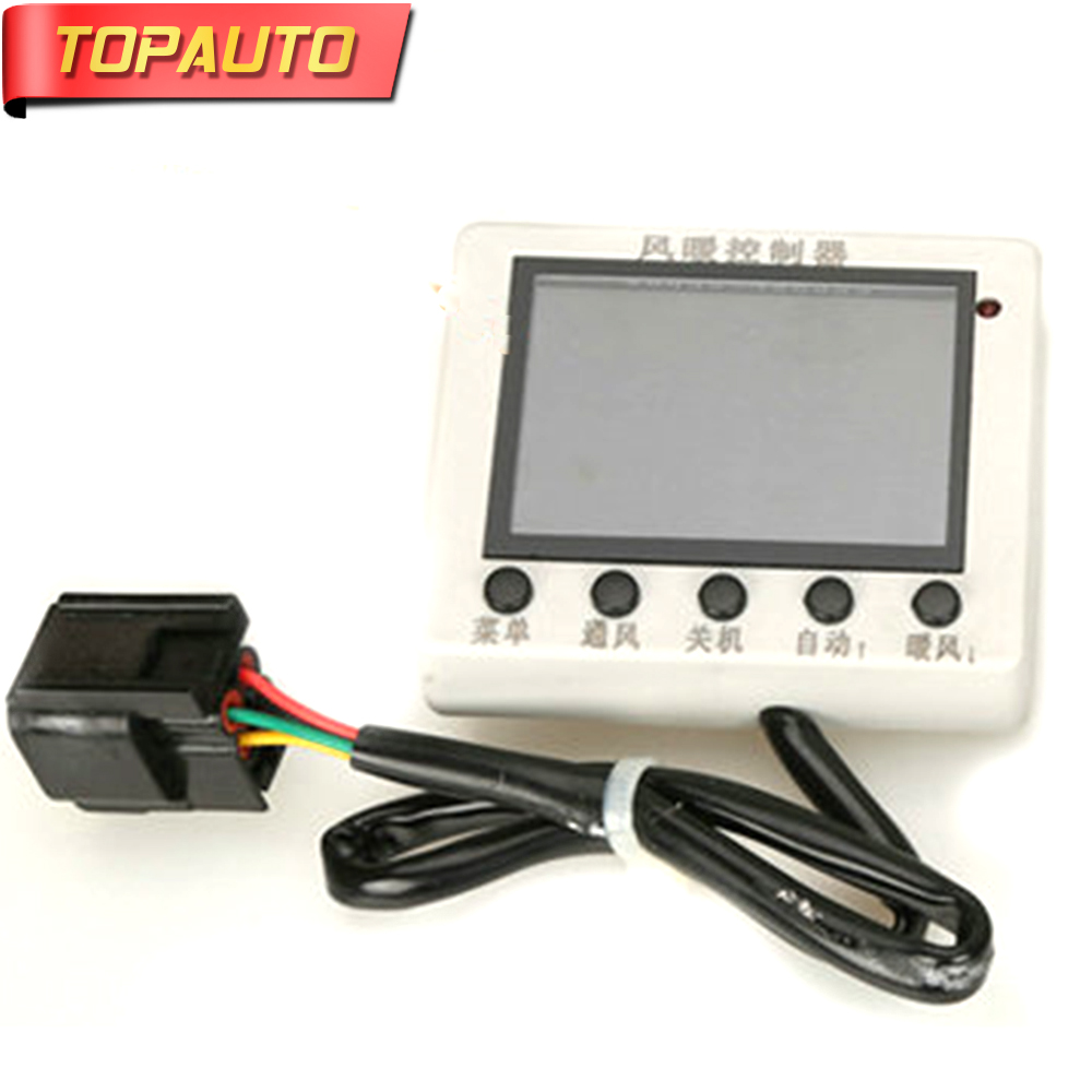 LCD Digital Display Control Switch Connection 4 Wires for Air Parking Heater Similar to Webasto Eberspacher Heater Accessories external temperature sensor for air 5000 w parking heater similar to webasto diesel heater