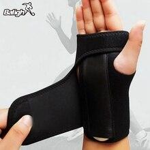 Бандаж Ортопедический держатель руки поддержка запястья пальцевая шина карпальный туннельный синдром