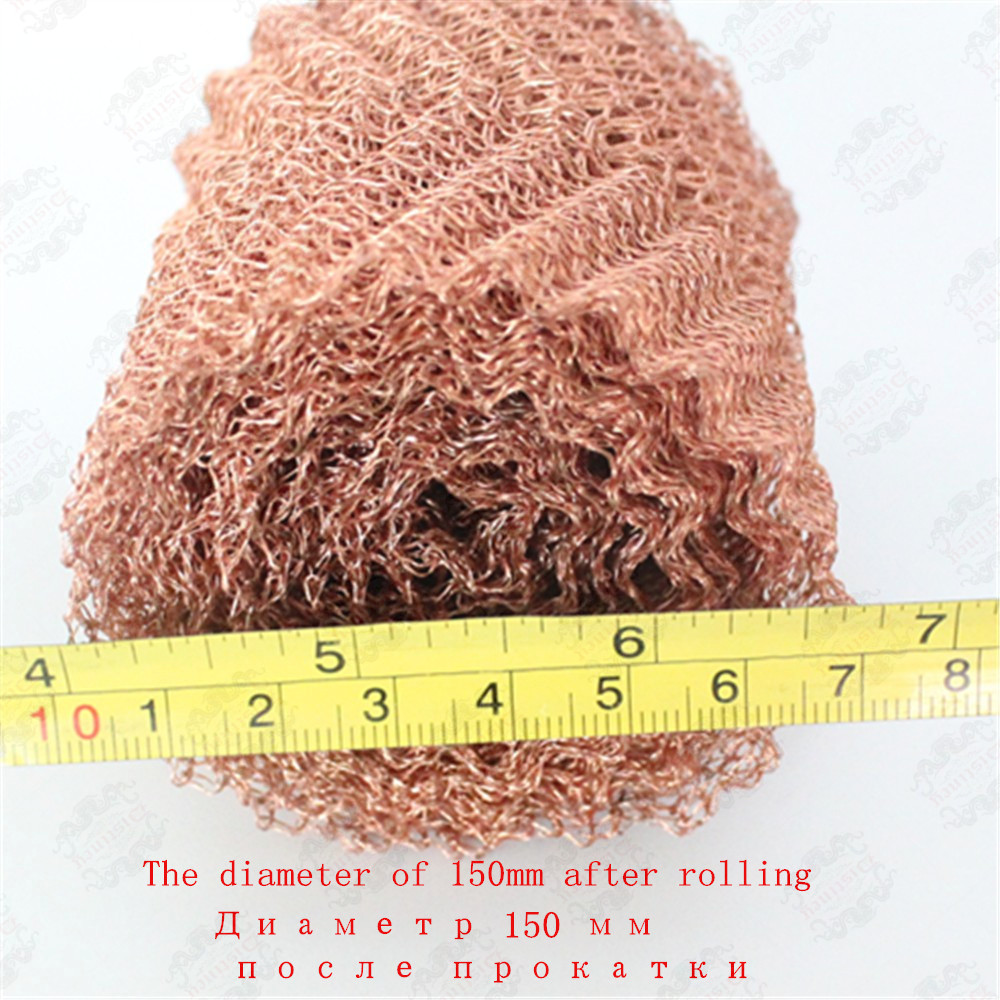 Copper Mesh for distillation,Pure Copper Packing, length 2m, width 7cm ,wire diameter 0.15mm