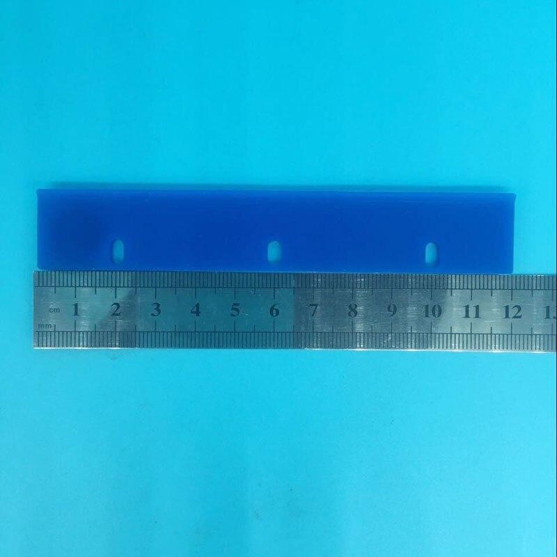 12cm wiper3