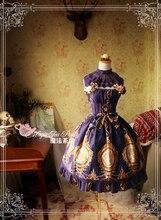Magic Tea Celebration Candy Love Lolita Fairy Story Kawaii Princess JSK Gown Spring of Europe Print Gown+Headdress