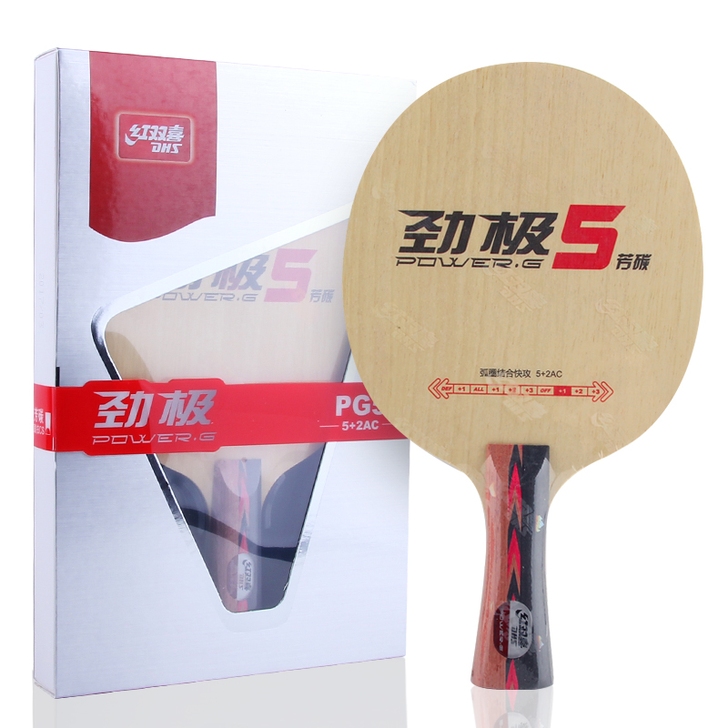 DHS 2017 New POWER-G 5 (PG5, with Original Box) PG 5 Table Tennis Blade (5+2 Arylate Carbon) ALC Racket Ping Pong Bat Paddle yinhe table tennis balde ping pong racket dragon god national team 1986 dragon 8s limited racket alc