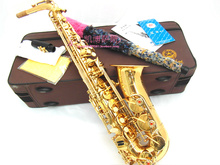 Genuine Xinghai XAS-180 saxophone tone down E (or F) tune tenor beginner preferred music saxophone