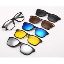 5lenses Magnet Sunglasses 5 in 1 Clip Mirrored on Spectacles clip glasses Men Women Polarized Custom Prescription Myopia