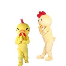 Hot Sale Cartoon Yellow Chick Mascot Little Cute Birds Custom Fancy Costume Kit Mascotte Theme Dress Carnival