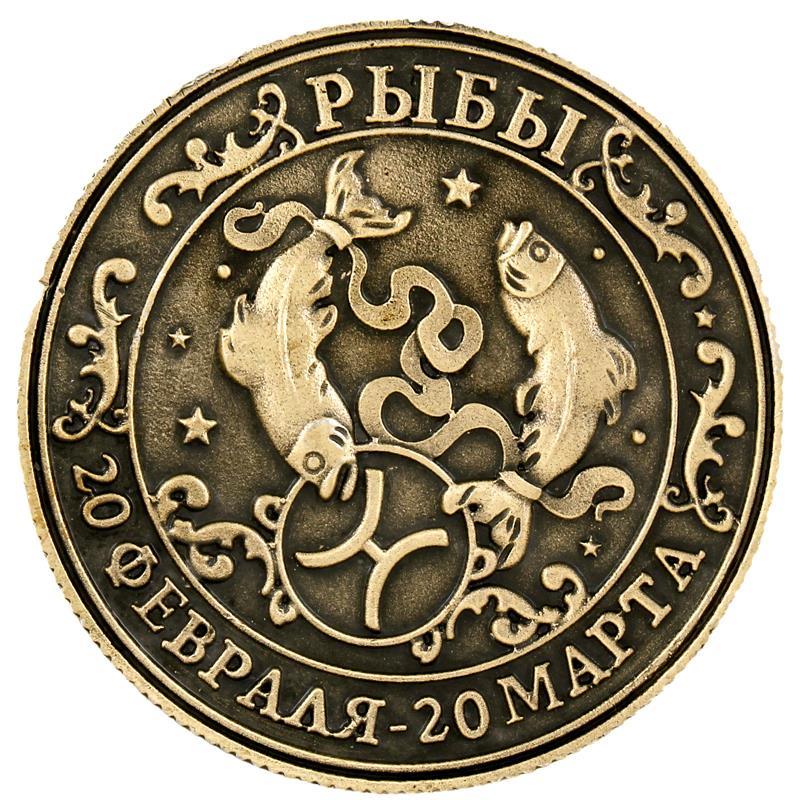▻[Piscis] Russian serie constelación recuerdo artesanía decoración ...