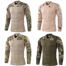 New military generation frog suit tactical shirt sports breathable outdoor camouflage uniform training long sleeve