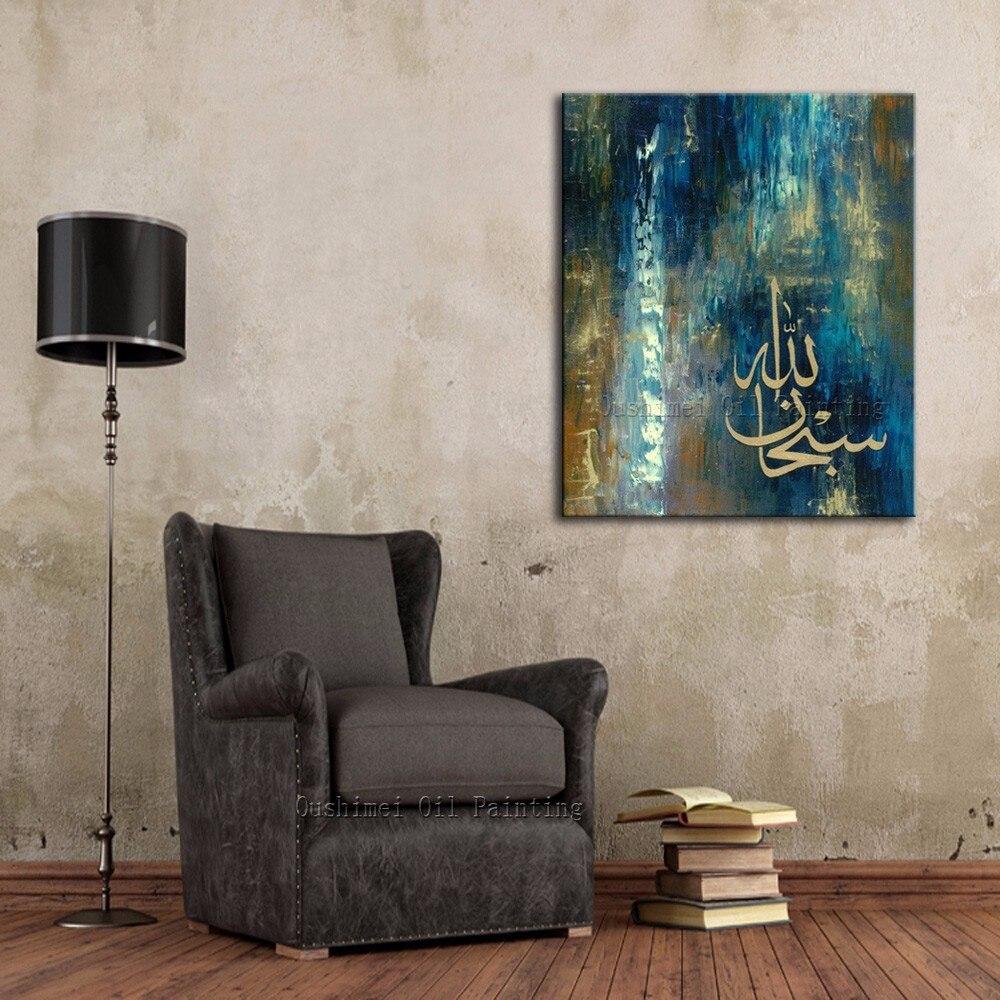 Yeni Əllə Boyanmış Din İslamı Yağlı Divar Dekorasiya üçün - Ev dekoru - Fotoqrafiya 2