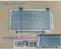 WEILL 8105000-S09 kondenser ASSY büyük duvar florid için