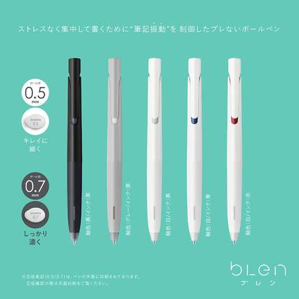 1pc Ballpoint Pen Zebra BAS88 Blen Shock-absorbing Smooth Low Center Of Gravity Touch Pen For Writing Stationery School Supplies